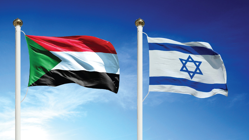 Sudanese and Israeli flags. [Photo by unknown]
