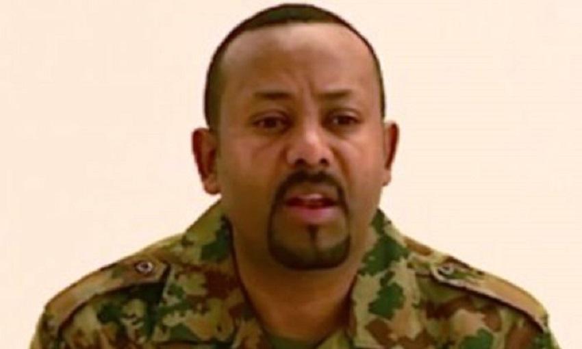 Ethiopian Prime Minister Abiy Ahmed [Photo via Ethiopian media]