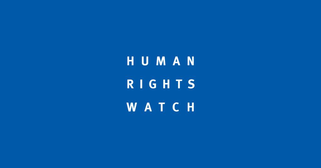 Human Rights Watch Logo. [Photo via HRW.ORG]